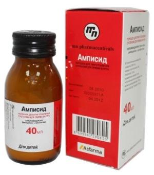 Antibakteriyel ilaç Nitroxoline. Kullanım Talimatları 92